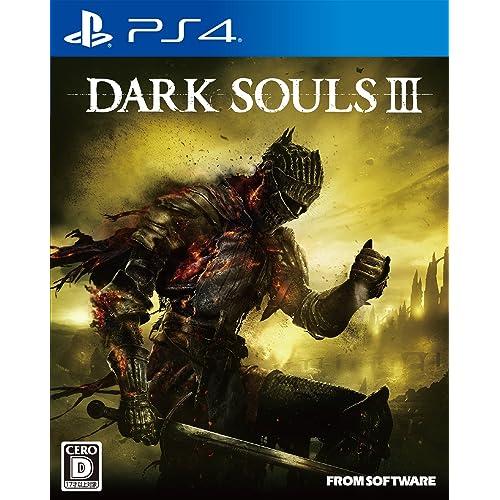 DARK SOULS III(ダークソウル3)