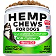 All-Natural Hemp Chews + Glucosamine for Dogs - Advanced Hip & Joint Supplement w/Hemp Oil Turmeric MSM Chondroitin + Hemp Pr