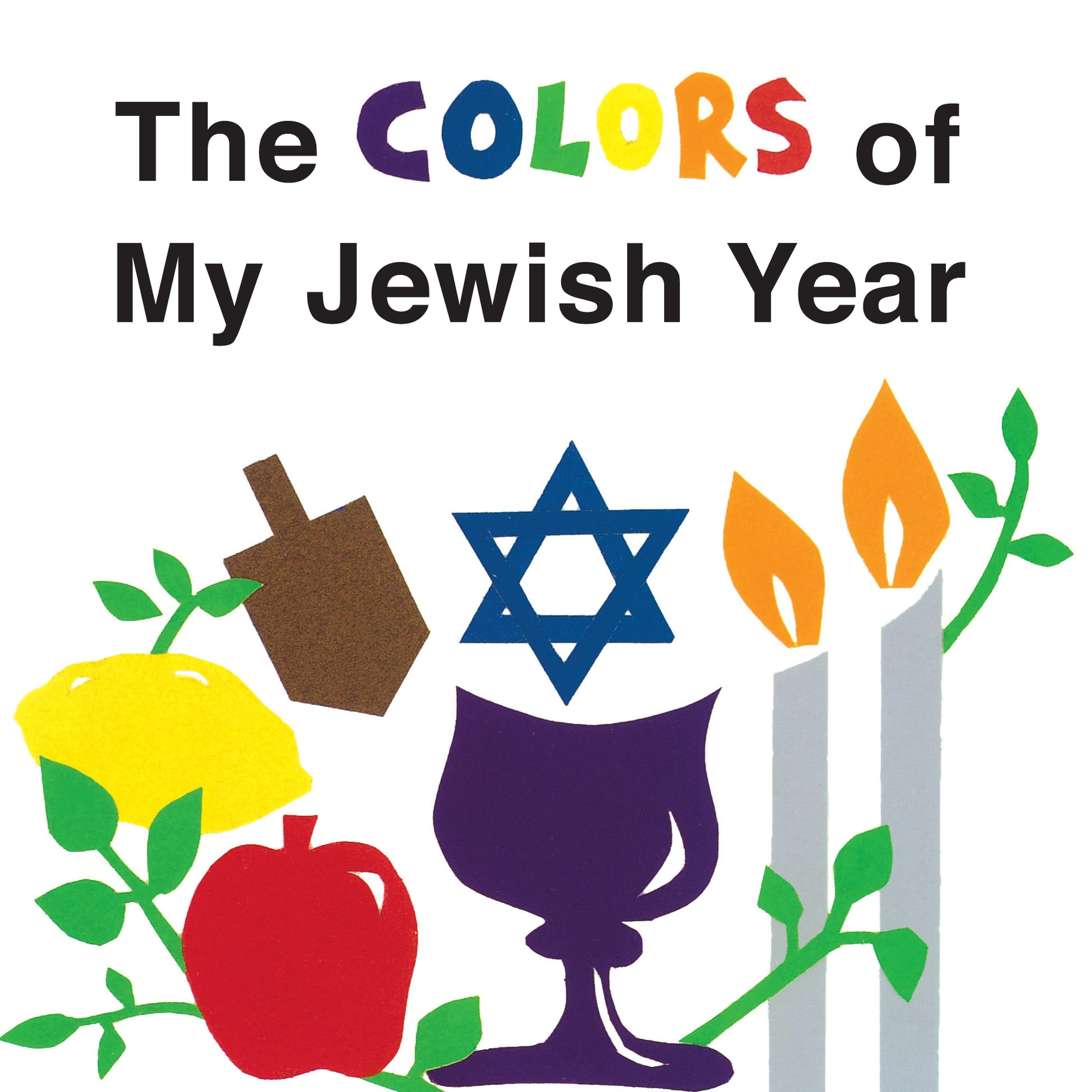 Download The Colors of My Jewish Year (Very First Board Books) pdf epub