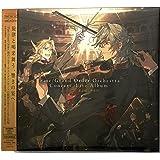 【外付け特典あり】 Fate/Grand Order Orchestra Concert -Live Album- performed by 東京都交響楽団(完全生産限定盤)(2CD+Blu-ray)(A3クリアポスター オーケストラコンサートメインビジュアル絵柄 付)