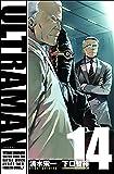 ULTRAMAN (14) (ヒーローズコミックス)