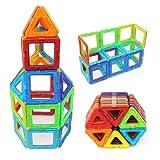 AMZtronics 磁石ブロック マグネット立体パズル(72ピース)積み木 知育玩具 お祝いプレゼント子供おもちゃ 創造力と想像力を育てる