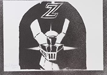 Póster Robot Mazinger Z Grafiti Hecho A Mano - Handmade Street Art - Artwork