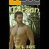 TARZAN: Segredos da Selva