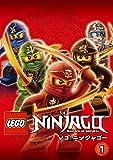 レゴ(R)ニンジャゴー VOL.1 [DVD]