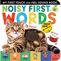 Noisy First Words (My First)