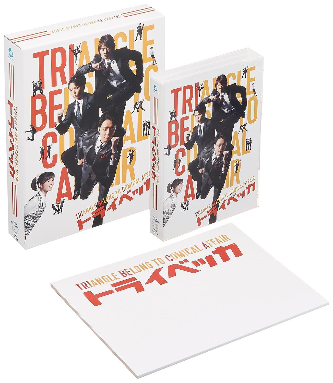 トライベッカ [Blu-ray] B01M9ESP94