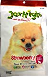 Jerhigh Dog Snacks Strawberry Stick Chicken Meat 70g