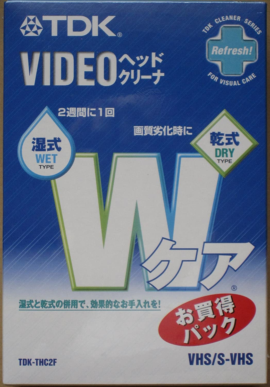 TDK VHSビデオヘッドクリーナ 乾式&湿式Wケアパック TDK-THC2F   B01HHM8GU4