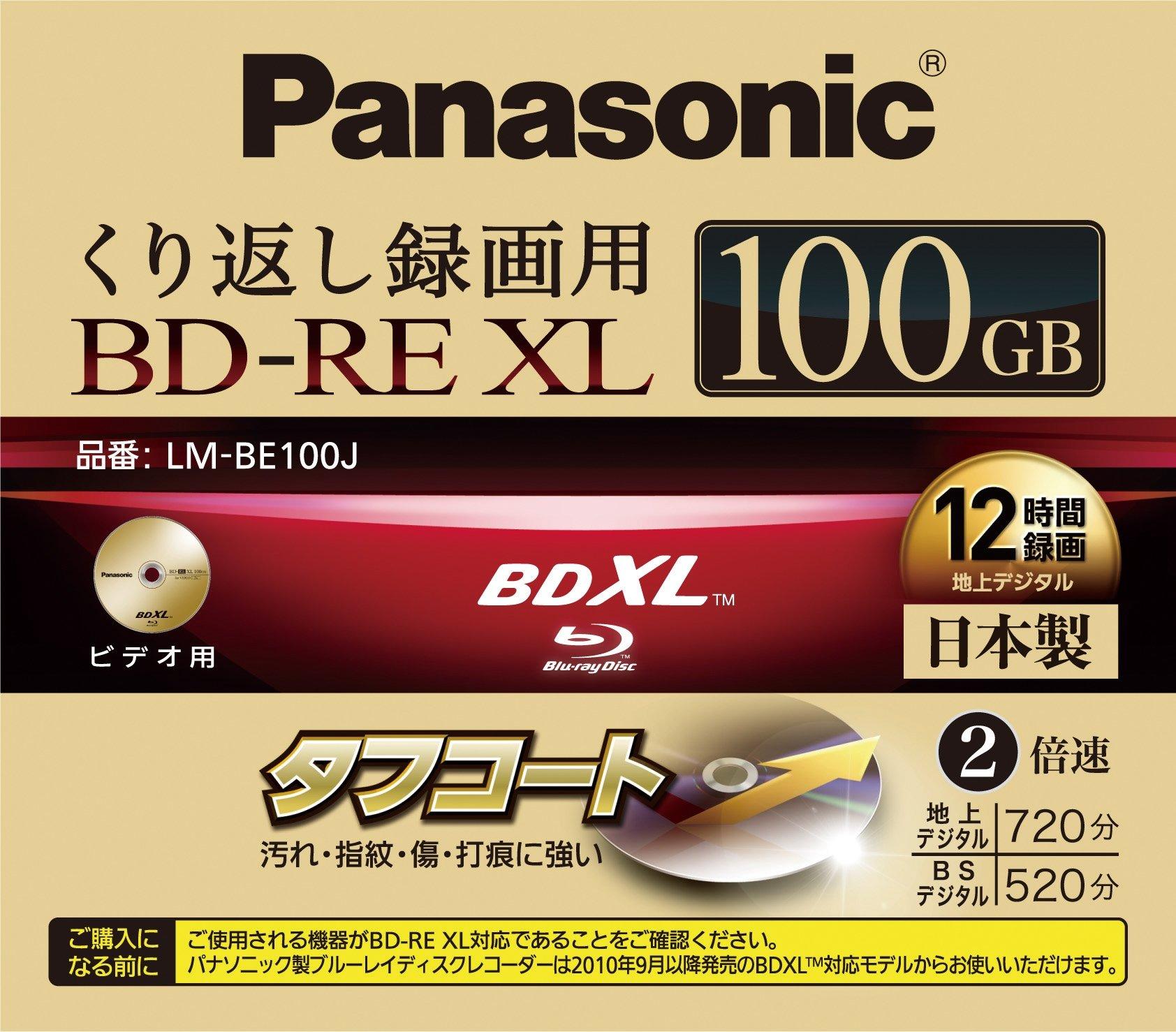 Panasonic Blu-ray BD-RE XL Rewritable BDXL Disk 100 GB 2x Speed Triple Layer Single Pack