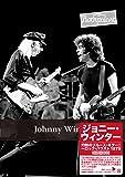 灼熱のブルース・ギター!ロック・パラスト1979 [DVD]