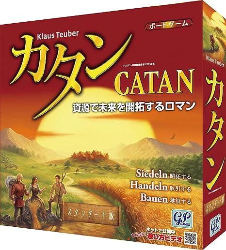 Amazon | カタン スタンダード版 | ボードゲーム | おもちゃ