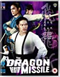Dragon Missile [Blu-ray]