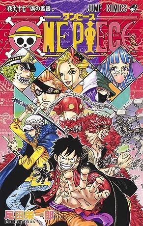 ONE PIECE 97 (ジャンプコミックス)
