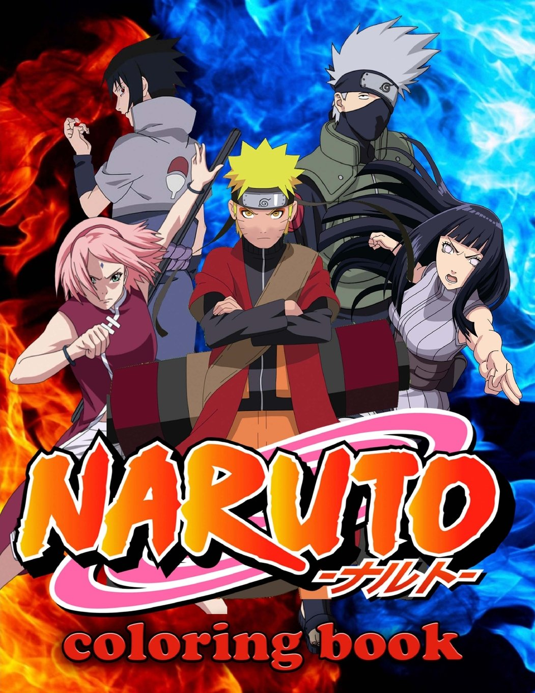 Naruto Coloring Book: Great coloring pages for kids (Ages 4 ...