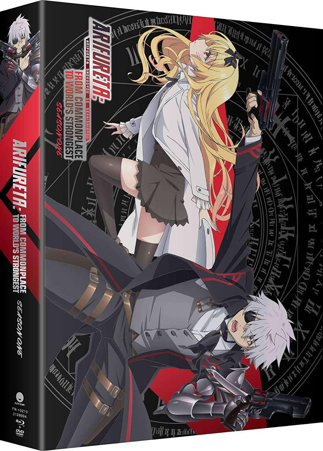 Arifureta: From Commonplace to World's Strongest Season 1 Limited Edition Blu-ray/DVD (Dual Audio)