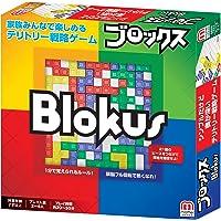 ブロックス BJV44