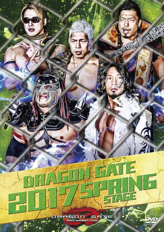 いいスタイル DRAGON DRAGON GATE 2017 SPRING 2017 STAGE SPRING [DVD] B0787KRCDG, 富良野市:28d7f6de --- domaska.lt
