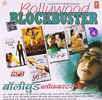 Buy Bollywood Blockbuster Vol4 Daag Sirf Tum Itihaas Hum Dil