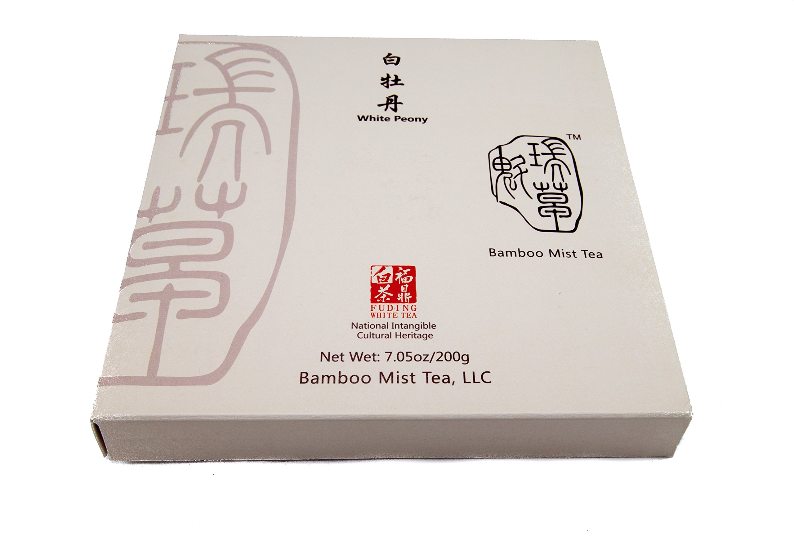 Rare, Aged 2013 White Tea - Tea Cake - Naturally & Ethically Grown - Picked Peony Style by Boutique Grower in High Mountains of Fujian, China - (Bai Mu Dan) - Exclusive for Bamboo Mist Tea