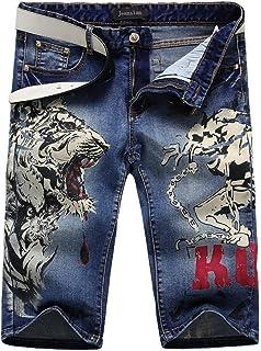 bc06870673d1c Jeansian Men s Summer Ripped Shorts Jeans Knee Length Denim Casual Short  Pants Trousers MJB035