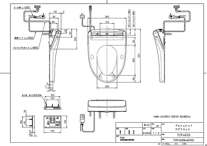 Amazon   TOTO ウォシュレット アプリコットF3W レバー便器洗浄タイプ 瞬間式 TCF4833 #NW1 ホワイト 【プロ向け 取付工具なし】   DIY・工具・ガーデン