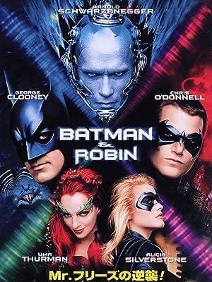 映画『バットマン&ロビン Mrフリーズの逆襲』動画を無料でフル視聴出来るサービスとレンタル情報!見放題する方法まとめ!