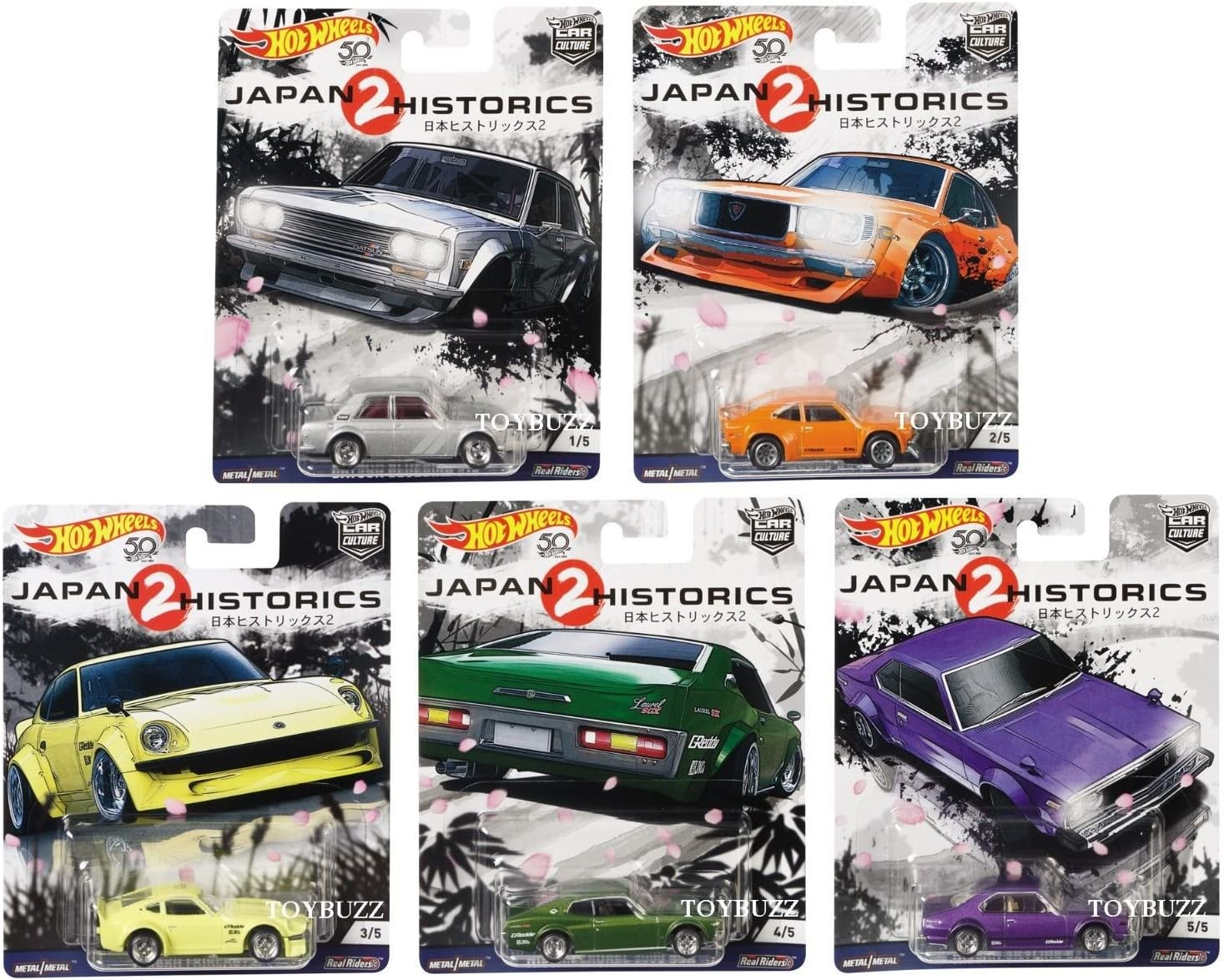 Hot Wheels 1:64 Car Culture Japan Historics 2 - Set Of 5