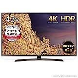 LG 43V型 4K 液晶テレビ HDR対応 IPS Wi-Fi内蔵 2倍速相当 外付けHDD録画対応(裏番組録画) 43UJ630A