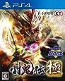 コーエーテクモ the Best 討鬼伝 極 - PS4