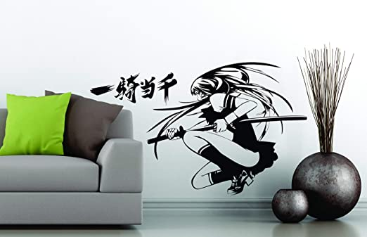 Samurai Japan Ninja Car Window Bumper Door Wall Mural Laptop Vinyl Decal Sticker