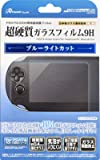PS Vita1000用 液晶保護フィルム 超硬質ガラスフィルム9H ブルーライトカット