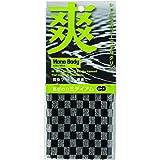 オーエ ボディタオル グレー 黒 約幅28×長さ100cm MB 爽 ミディアム チェック 体洗い 日本製
