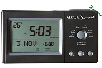 Zoon alfajr cs-03 | al-fajr muslim azan clock for office or home.
