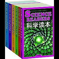科学读本(英文原版)(套装共6册) (西方原版教材之文史经典) (English Edition)
