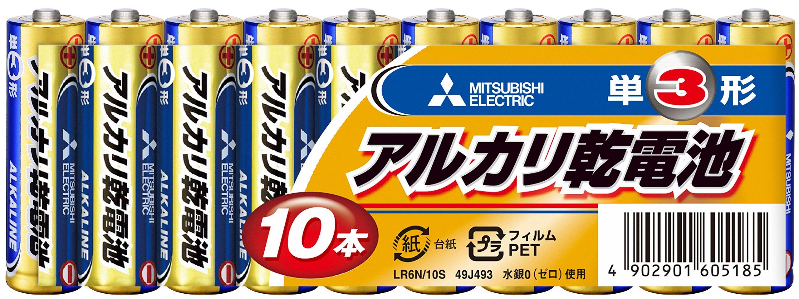 三菱電機 アルカリ乾電池(シュリンクパック) 単3形 10本パック LR6N/10S