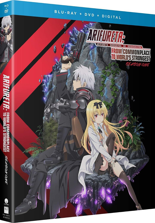 Arifureta: From Commonplace to Worlds Strongest Season 1 Blu-ray/DVD (Dual Audio)