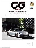 CG(CAR GRAPHIC)2019年1月号 [雑誌]