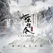 The Untamed (Original Soundtrack)