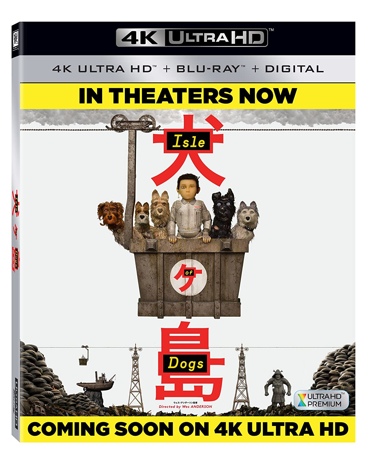 Amazon Com Isle Of Dogs 4k Uhd Blu Ray Digital Movies Tv