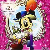 ディズニー 声の王子様 第2章~Love Stories~ Deluxe Edition (2枚組ALBUM)