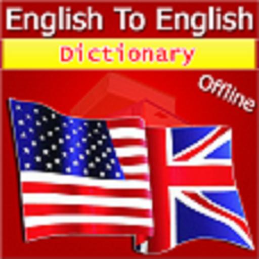 Dictionary (Best Hebrew Dictionary App)