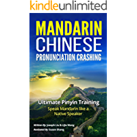 MANDARIN CHINESE PRONUNCIATION CRASHING: ULTIMATE PINYIN TRAINING