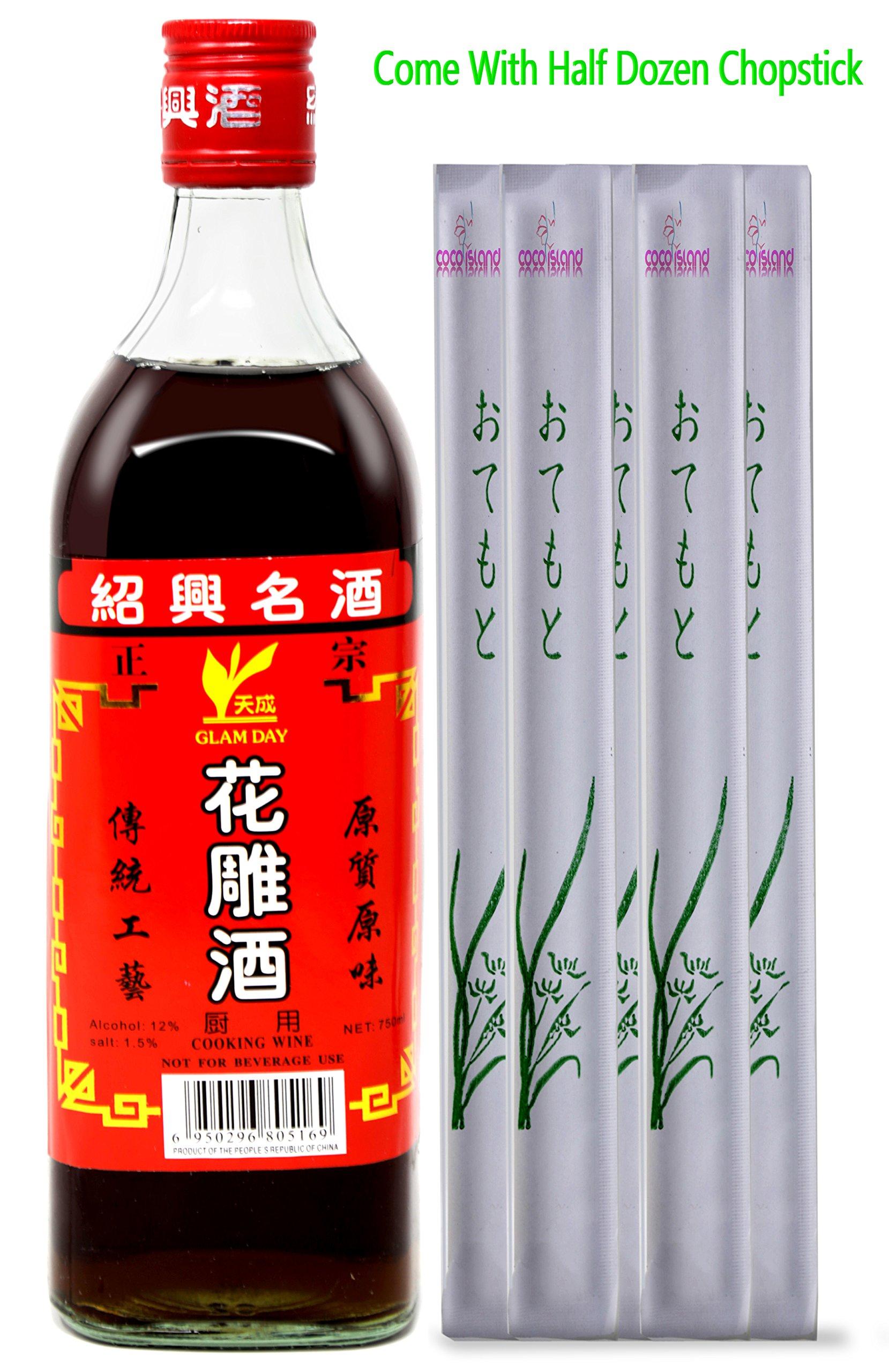 Da Xing SHAOHSING RICE COOKING WINE 750ML (Plus Chopsticks) by Da Xing