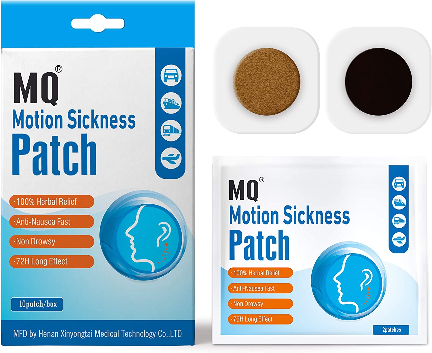 MQ Motion Sickness Patch,10 Count/Box: Amazon.co.uk: Health & Personal Care