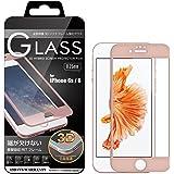 iPhone6s 6 (4.7インチ) 3D ガラスフィルム全面 保護 ソフトフレーム 飛散防止 9H 液晶ガラス 高透明 iPhone6s 6 対応 (ピンク) 3D-I6-PNK460