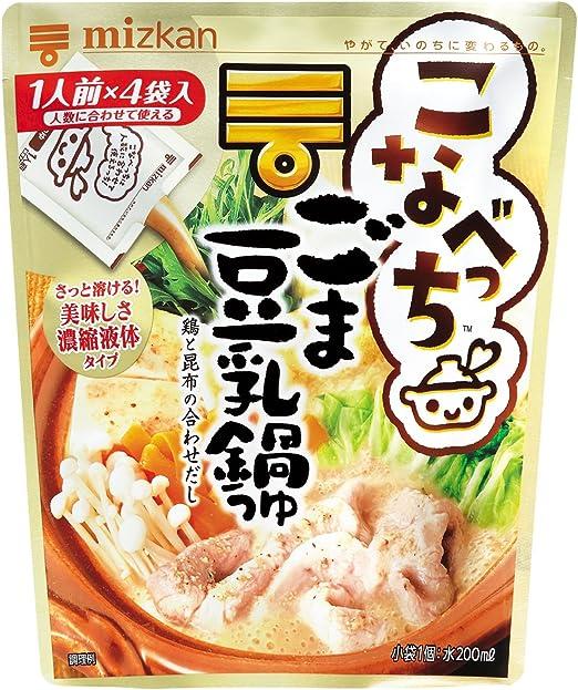 つゆ ミツカン レシピ 鍋 の ミツカン鍋つゆの絶品しめレシピ【ジョプチューン】