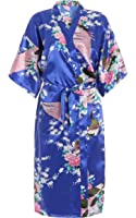 Latuza Women's Satin Kimono Bridesmaid Robe Long Style