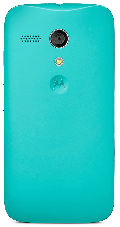 Amazon.com: Carcasa para Motorola Moto G, Lemon: Gadgets-Deal