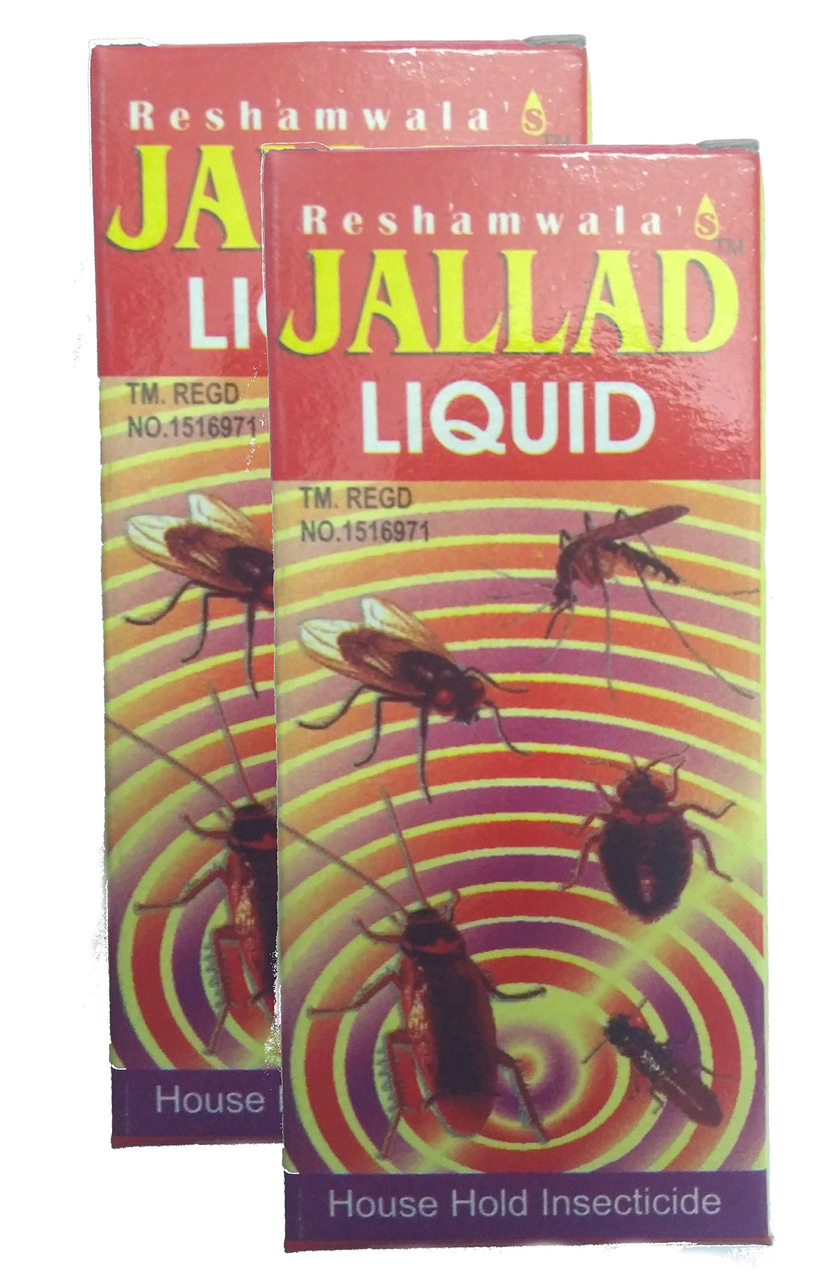 MMR™ Jallad Liquid Most Powerfull Strong House Hold Insecticide pest Control Killer 100ml Concentrated for 2 Liter product image